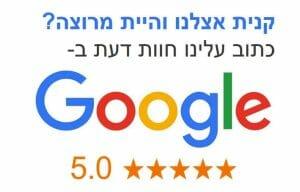 Googel_Reviews