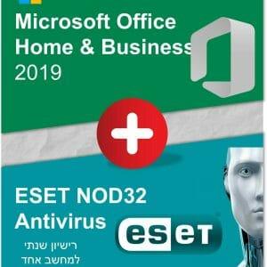 Bundle - OfficeHB2019+NOD32