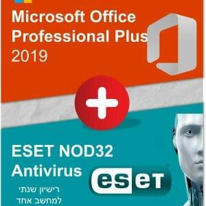 Bundle - OfficeProPlus2019+NOD32